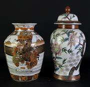 Sale 8977 - Lot 94 - A Satsuma Style Vase Together with Another (H 30cm)