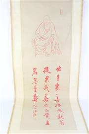 Sale 8783 - Lot 109 - A Chinese Calligraphy Scroll ( L 175cm)