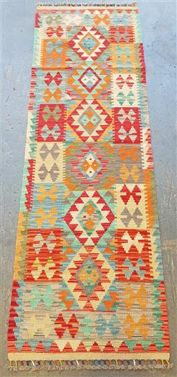 Sale 9102 - Lot 1031 - Pure wool hand knotted Persian Kilim runner (205 x 63cm)