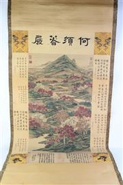 Sale 8783 - Lot 181 - Chinese Scroll with Mountain Scene ( L 170cm)