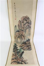 Sale 8860V - Lot 41 - ink scroll Landscape painting with calligraphy and red seal L: 33cm