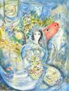 Sale 3847 - Lot 97 - MARC CHAGALL (1887-1985, French) - (Dream Scene) 70 x 54 cm