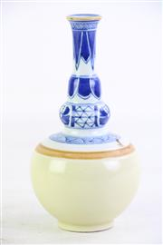 Sale 8860 - Lot 93 - A Chinese Kangxi Style Vase with Blue and White Decoration to Neck and Shoulder (H16.5cm)