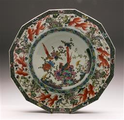 Sale 9122 - Lot 62 - A Large Hand Painted Chinese Charger Decorated with Koi Fish and Wrens, Marked to Base (Dia:44cm)