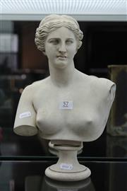 Sale 8086 - Lot 57 - Stone Bust of a Lady
