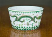 Sale 7379B - Lot 74 - Small Famille Rose Squat Pot painted in Dragons Mark