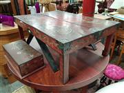 Sale 8843 - Lot 1077 - Chinese Lacquered Fold Out Table & Pair of Lift Top Cases