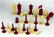 Sale 8123 - Lot 30 - Ivory Carved Chess Pieces