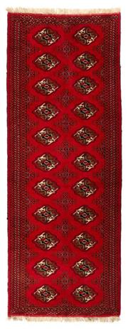Sale 8800C - Lot 119 - A Persian Turkaman, Wool On Cotton Foundation Classed As Tribal Rugs, 280 x 107cm
