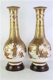 Sale 8913 - Lot 52 - A Pair of Large Satsuma Vases featuring butterflies and immortals, with unusual drip glazed effect midsection, on Stands (H 56cm)