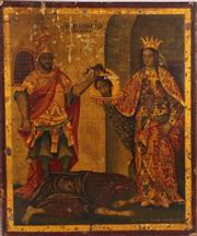 Sale 9044 - Lot 12 - Large 19th Century Painted Icon of Beheading of St John the Baptist (44.5cm x 37cm)