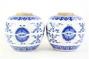Sale 8827D - Lot 17 - Pair of Blue and White Qing Style Chinese Vases (H 18cm)