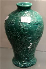 Sale 7969 - Lot 73 - Chinese Green Glazed Vase with Raised Dragon Motifs