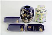Sale 8923 - Lot 27 - Kutani Vase featuring birds (H13cm) together with another and Porcelain plates