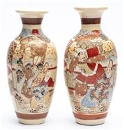 Sale 8890T - Lot 69 - A pair of Japanese Satsuma vases with figural panels, inscription to base, height circa 25cm each