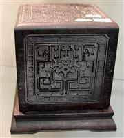 Sale 7969 - Lot 69 - Chinese Carved Timber Box on Stand