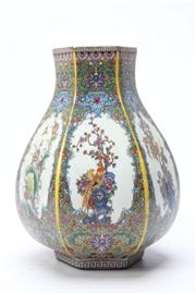 Sale 8670 - Lot 150 - Chinese Green Ground Bottle Vase with Bird and Flower Decorations, Marked to Base (H 25cm)