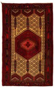 Sale 8800C - Lot 129 - A Persian Hamadan Classed As Village Rugs, Wool On Cotton Foundation, 210 x 130cm