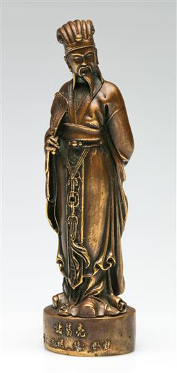 Sale 9209V - Lot 30 - A cast bronze Chinese figure of Zhuge Liang (H: 20cm)