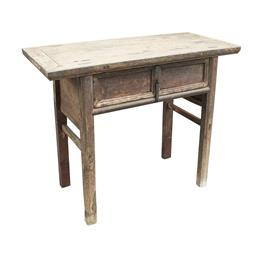 Sale 9245T - Lot 48 - A vintage timber Chinese console table in traditional form. Dimensions: H 86 x W 105 x D 46cm