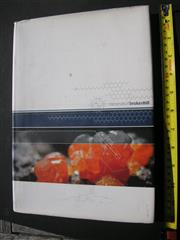 Sale 8098B - Lot 27 - Broken Hill Minerals Reference Book