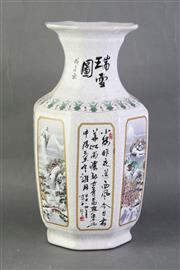 Sale 8796 - Lot 96 - Republic Style Chinese Vase H:36cm