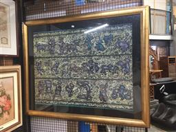 Sale 9139 - Lot 2060 - South-east Asian embossed work depicting farmers in timber frame (h100 x 124cm)