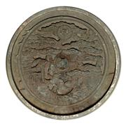 Sale 8342A - Lot 70 - A bronze disc with birds and trees, showing age, marked, D 13cm