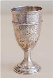 Sale 8369A - Lot 80 - A silver drinking vessel with etched design, H 10cm, Birmingham