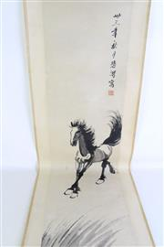 Sale 8909S - Lot 626 - Chinese Horse themed scroll, L197cm