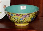 Sale 8107B - Lot 31 - Chinese yellow ground bowl, polychrome flowers design, marks to base, Height 8cm