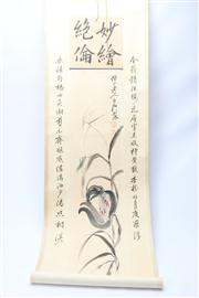 Sale 8670 - Lot 159 - Chinese Scroll of Mantodea and Corn Motif ( L 178cm)