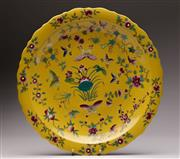 Sale 9078 - Lot 7 - A Large Yellow Chinese Charger Decorated With Flowers And With Scalloped Edge Dia 46cm