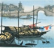 Sale 8870 - Lot 2045 - Yang Yue (1957 - ) - Ancient Water Town, Hangzhou 31.5 x 35cm