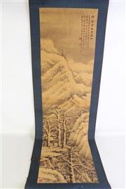 Sale 8909S - Lot 663 - Mountain themed Chinese Scroll, L178cm
