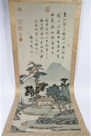 Sale 9015 - Lot 32 - A Chinese Scroll Featuring Characters