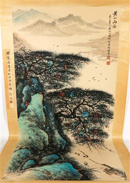 Sale 9192 - Lot 46 - Chinese Painted Watercolour Scroll of a Serene Landscape Scene (L:220cm)