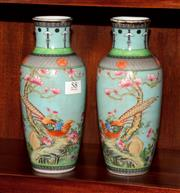 Sale 8107B - Lot 58 - Pair of Chinese Vases, polychrome birds and flowers design, marks to base, H21cm