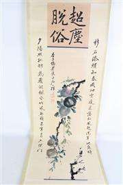 Sale 8909S - Lot 645 - Fruit tree themed Chinese scroll with calligraphy, L179cm