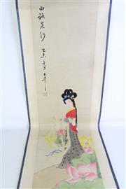 Sale 8909S - Lot 646 - Girl and flower themed Chinese Scroll, L199cm