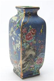 Sale 8670 - Lot 85 - A Blue Chinese 4 Sided Vase Marked to Base (H 35cm)