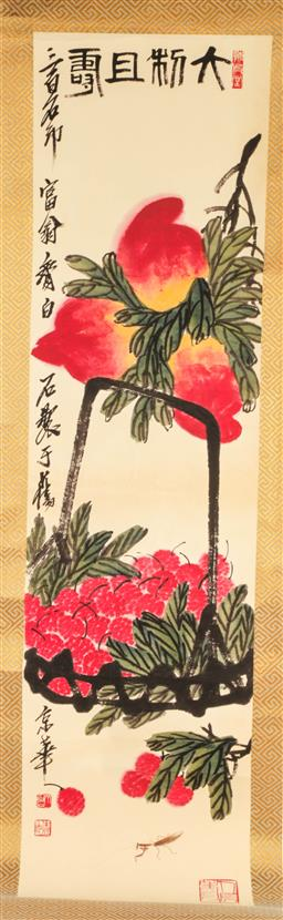 Sale 9153 - Lot 74 - A fruit themed Chinese scroll (175cm x 38cm)