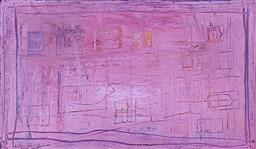 Sale 9257A - Lot 5053 - PANCHALI SHETH Untitled acrylic on canvas 30.5 x 60.5 cm signed verso