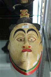 Sale 8327 - Lot 25 - Japanese Geisha Mask