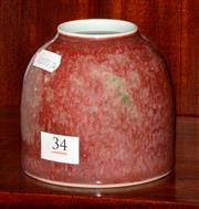 Sale 8107B - Lot 34 - Chinese red glaze small water container,marks to base,H9.5cm