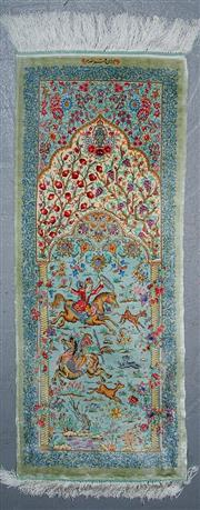 Sale 8545C - Lot 81 - Super Fine Persian Silk Qum 130cm x 45cm