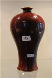 Sale 7977 - Lot 45 - Meiping Brown Glaze Vase