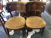 Sale 8792 - Lot 1044 - Pair of Austrian Empire Inlaid Fruitwood Chairs, of klismos type, the deep backs with floral cameo, padded top & brass mounts, uphol...