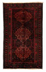 Sale 8800C - Lot 148 - A Persian Baluchi Tribal Hand Knotted Wool Rug, 117 x 198cm