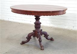 Sale 9151 - Lot 1370 - Heavily carved mahogany centre table (h:77 x w:120 x d:82cm)